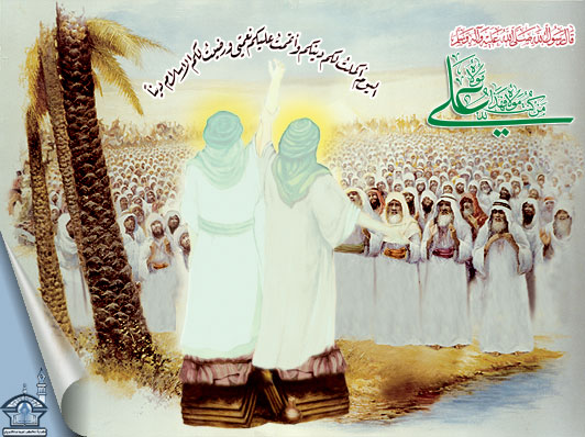 http://meghdad.abolfazli.com/fa/wp-content/uploads/image/2009/12/06/ghadeer.jpg